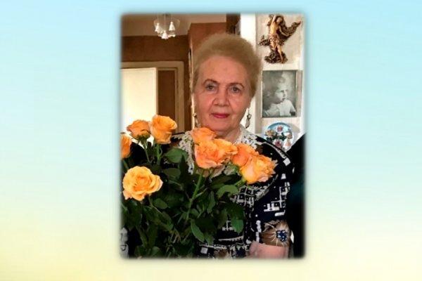 Уважаемая Валентина Петровна!