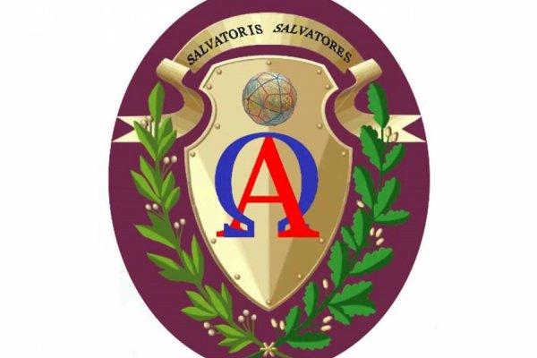 Герб НИИ Центр Упреждающих Стратегий (НИИ ЦУС)