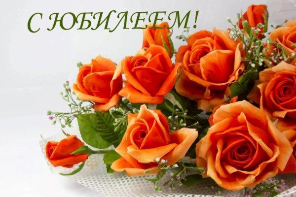 Уважаемую Надежду Тимофеевну Виноградову – с ЮБИЛЕЕМ!
