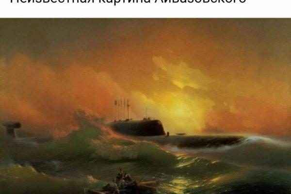 Ответ на Поздравления c Днём Моряка-подводника